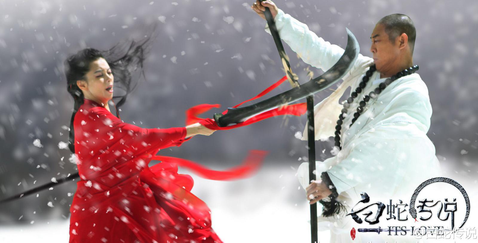 china white film
