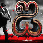 Shankar's I Movie Poster