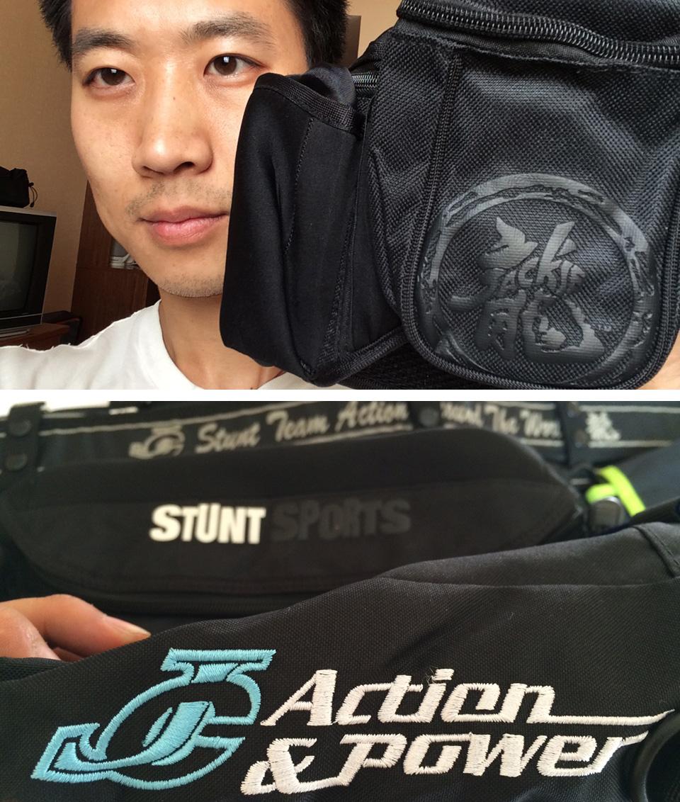 JC stunt gear