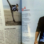 Alfred Hsing hits Newsstands in China in RayLi 瑞丽 Magazine