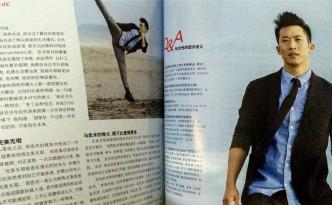 RayLi Magazine Alfred Hsing