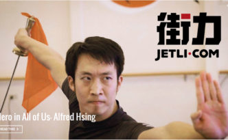 JetLi.com Features Alfred Hsing